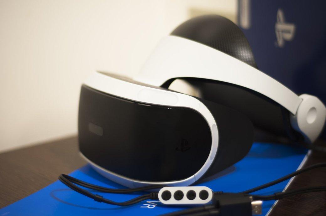 Распаковка ипервые впечатления отPlayStation VR | Канобу - Изображение 7105