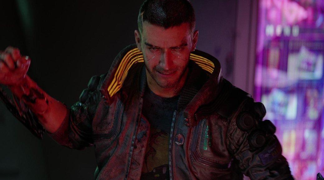 Место, где вы можете обсудить Cyberpunk 2077 и обзор «Канобу» — со спойлерами и без  | Канобу