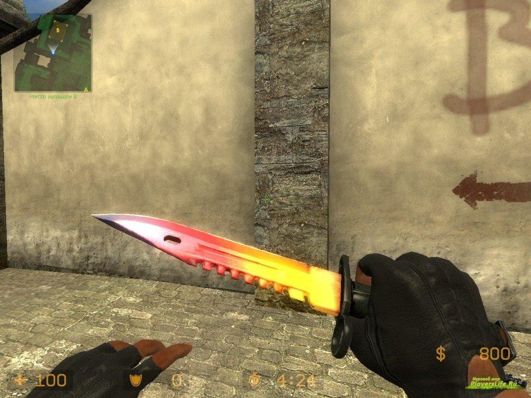 Под дулом пистолета у геймера отобрали ножи из CS:GO на 27 000 рублей | Канобу - Изображение 7236