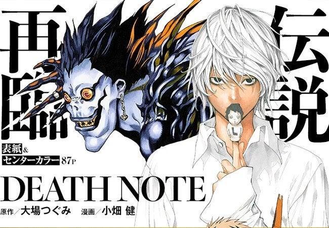 Стала известна дата выхода новой главы «Тетради смерти» отавторов оригинала | Канобу - Изображение 5605