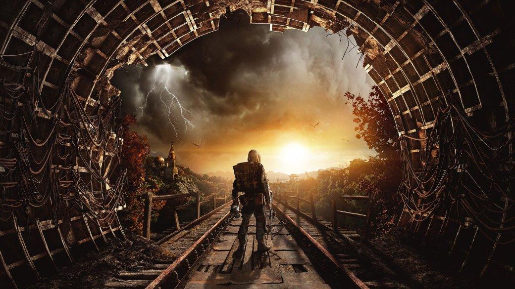 Metro: Exodus в Epic Games Store продалась в 2,5 раза лучше, чем Metro: Last Light в Steam   Канобу - Изображение 8242