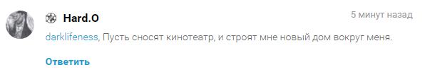 Как Рунет отреагировал на трейлер Warcraft | Канобу - Изображение 15