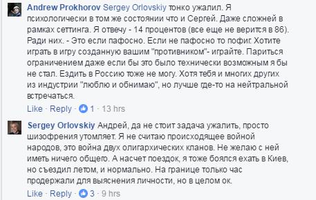 Автор «Сталкера» о России: «Я гражданин Украины, а с РФ у нас война» | Канобу - Изображение 7