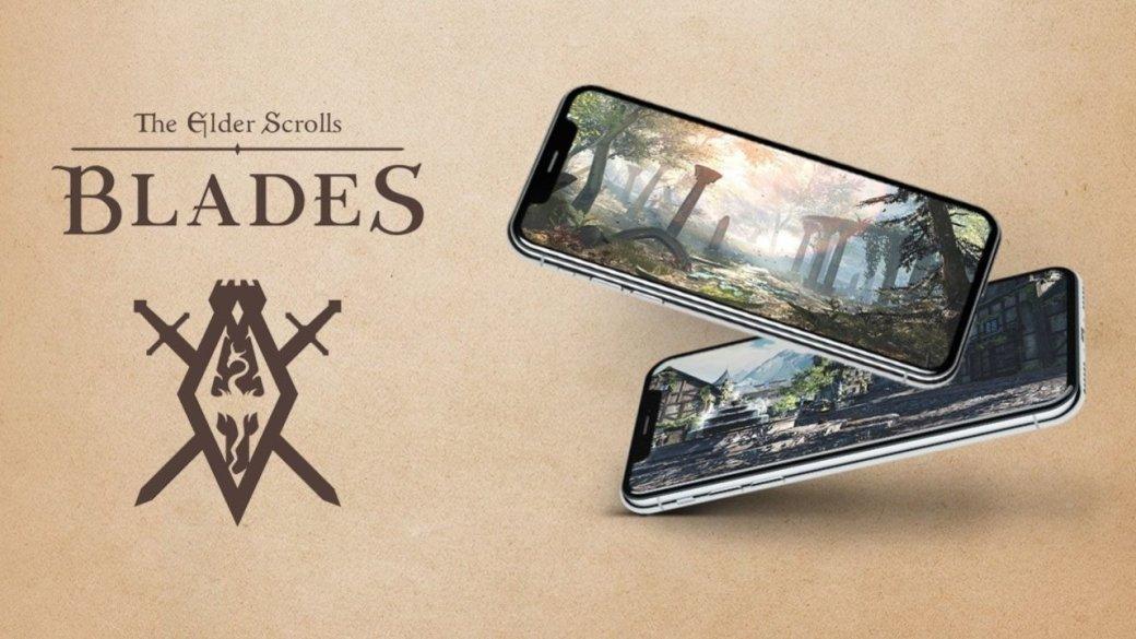 The Elder Scrolls: Blades полностью сломана. Чинить нужно сейчас— потом будет поздно | Канобу - Изображение 3261
