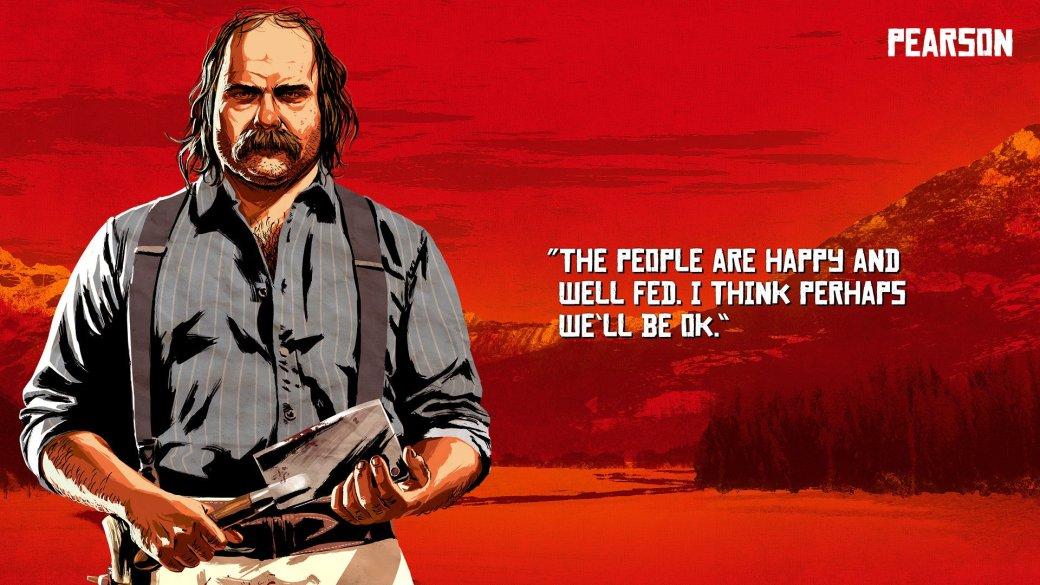 Разработчики Red Dead Redemption 2 опубликовали постеры с главными героями — там и Голландец есть!. - Изображение 5