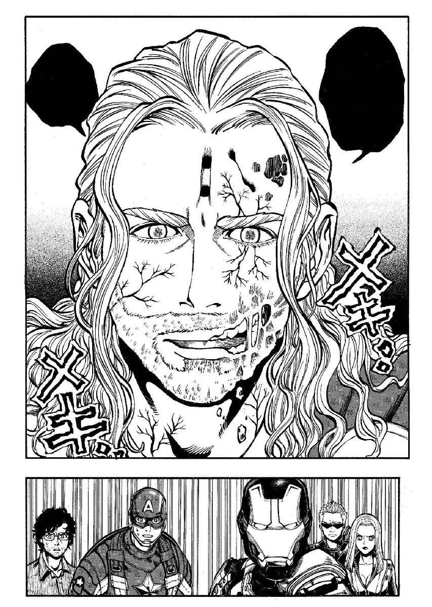 Японская манга про Мстителей и зомби выйдет на английском языке | Канобу - Изображение 0