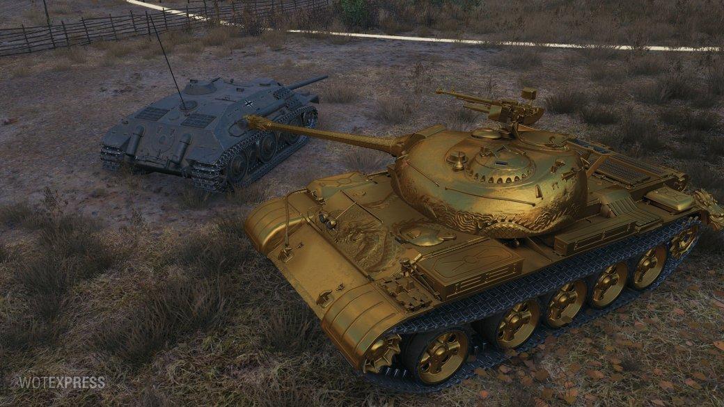 Самый дорогой прем-танк в World of Tanks стоит 5 500 рублей. И он полностью золотой | Канобу - Изображение 1239