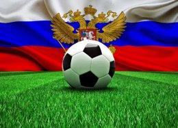 На чемпионате России по FIFA 19 разыграют миллион рублей