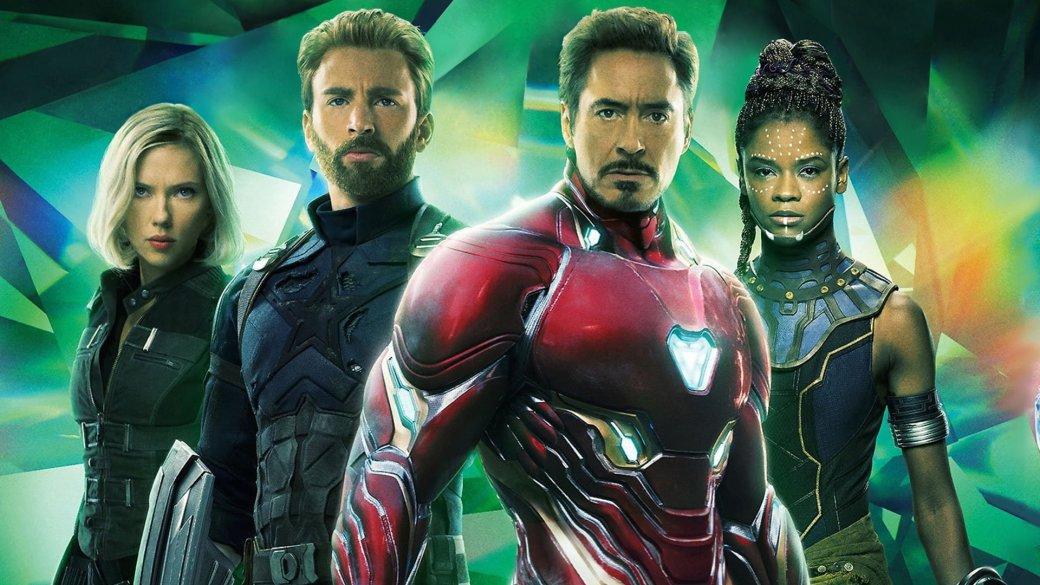 Слух: кто появится всцене после титров «Мстителей4»?   Канобу - Изображение 1