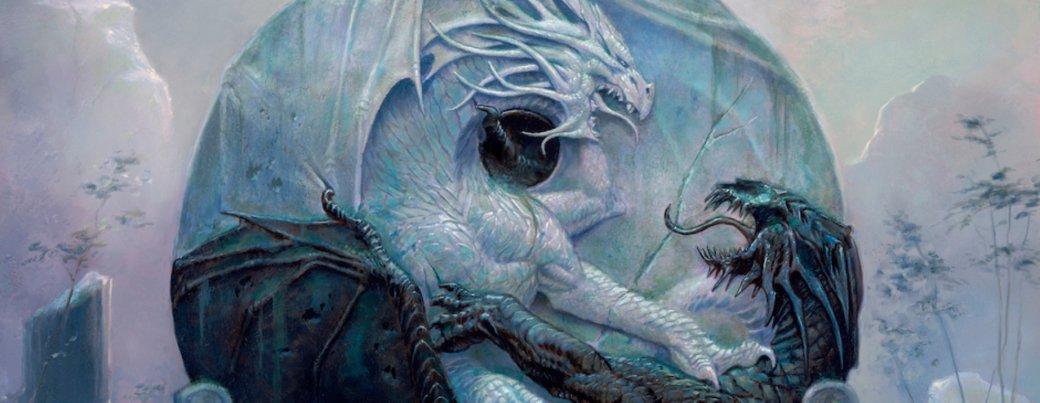 «Летний дракон»— прекрасное фэнтези отиллюстратора Dungeons & Dragons | Канобу